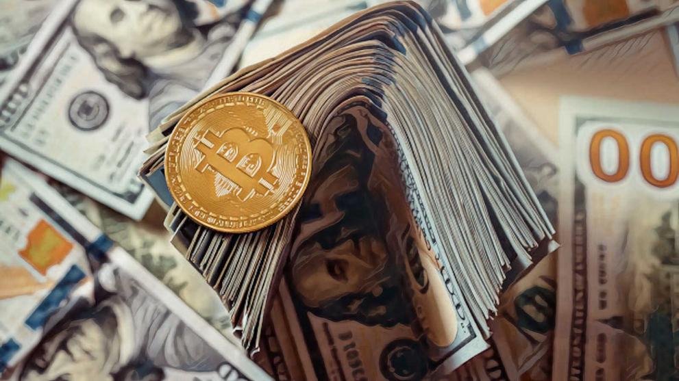 kiek kainuoja viena bitcoin